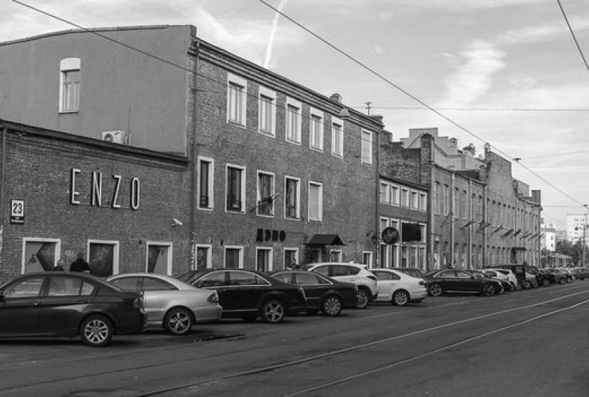 Biuro w Mińsku