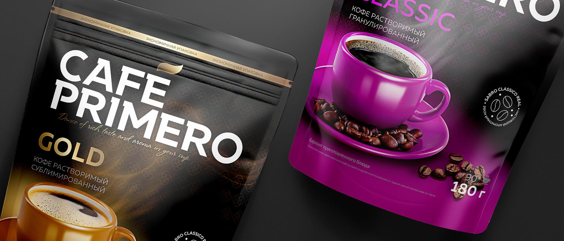 Cafe Primero image